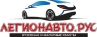 Легионавто.рус